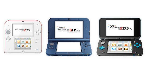 Nintendo Trabaja En La Nueva 3ds El Correo